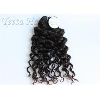 Wholesale Natural Black Brazilian Curly Weave Hair No Shedding No Damage from china suppliers