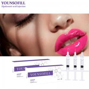 China injectable dermal fillers hyaluronic acid dermal filler injectable hyaluronic acid dermal filler HA lip breast filler on sale