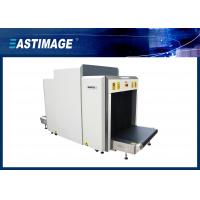 Wholesale Large Size 102*82cm Low Noise  X Ray Baggage Scanner System Airport / Post office from china suppliers