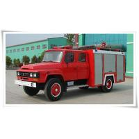 Wholesale Dongfeng 140 long head 3,500L water tanker fire truck from china suppliers