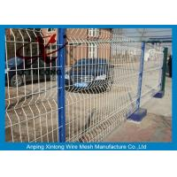 Wholesale 3D Curved Vinyl Coated Welded Wire Fence Panels For Sport Field Garden High Strength from china suppliers