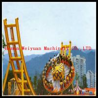 Wholesale Amusement Park Equipment Thrilling Rides UFO Flying  Large Outdoor Playground For Sale from china suppliers