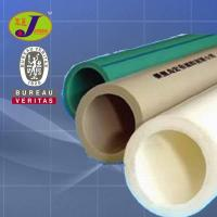 Wholesale PPR water pipe from china suppliers