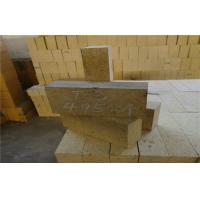 Wholesale Wear Resistance High Alumina Brick , refractory fire bricks For Hot Blast Furnace from china suppliers