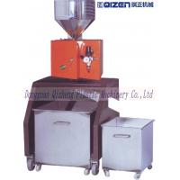 Wholesale Electric Induction Metal Separator Machines For Inspecting Plastic Products from china suppliers