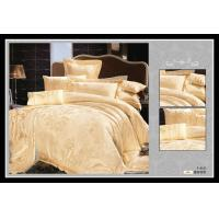 Wholesale OEM Custom 100 % Satin Cotton Yellow Jacquard Polyester Queen Bed Sheet Set from china suppliers