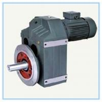 Wholesale Chemical Planetary Gear Reducer / Variable Speed Gearbox Model FF 127 from china suppliers