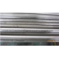 Alloy 600 UNS N06600 Inconel 600® Tubing Nonmagnetic High Temperature