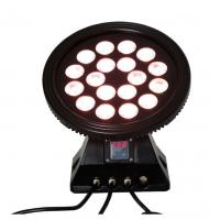 Wholesale 72w rgbw led wall wash dmx color wash lighting from china suppliers