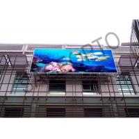 Wholesale P10 mm Outdoor LED Display waterproof  giant HD DIP346  160 x 160 mm Module Outdoor LED Displays For Advertising from china suppliers
