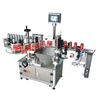Buy cheap Round Conical Linear Labeling machine from wholesalers