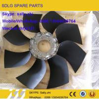 Buy cheap SDLG  FAN , 4110001149, sdlg spare parts  for SDLG wheel loader LG958L from wholesalers