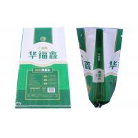 Wholesale 25Kg Laminated Wpp Bags , 5Kg Bopp Polypropylene Fertilizer Bags from china suppliers