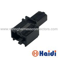 Wholesale Automotive PA66 GF30 Connector Waterproof Sealed 2 pin female VW Audi1J0 973 332 from china suppliers