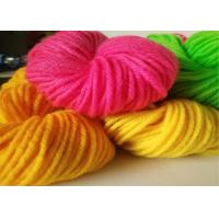 Wholesale Slipper Use Crochet Thread 4 Ply Colorful Acrylic Yarn For Hand Knitting from china suppliers