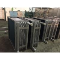 Wholesale Single Room Waste Heat Recovery Unit , Heating And Ventilation Energy Recovery Unit from china suppliers