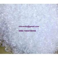 Wholesale 2-Amino Phenol from china suppliers