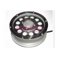 Wholesale 180mm Diameter Led Submersible Lights Submersible Pond Lights For One Nozzle from china suppliers