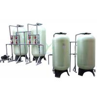 China Brackish Water Treatment Plant 4TPH Glass Fiber Reinforced Plastics RO System Reverse Osmosis Equipment on sale