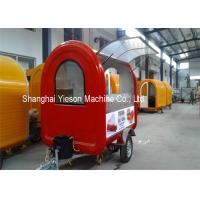 Wholesale Fast Customized Mobile Food Trailers Hamburger Food Truck ISO9001 from china suppliers