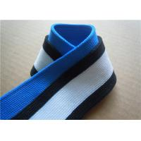 Wholesale Garment Woven Jacquard Ribbon Washable Colourful Brand Decorative from china suppliers
