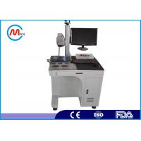Wholesale Logo / Ring Cnc Fiber Laser Marking Machine , Metal Marking Machinery from china suppliers