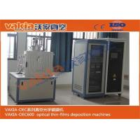 Wholesale Small Size Optical Lens Coating Machine / Vacuum Coating Equipment For Test at School from china suppliers