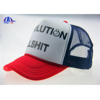 Wholesale Polyester Mesh Trucker Caps With 3D Printing from china suppliers