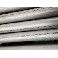 Wholesale Corrosion Resistant Alloy 625 Inconel Tubing , ASME SB444 GR.2  Inconel 625 Seamless tube from china suppliers