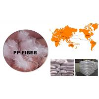 Wholesale 3MM Polypropylene Fibers For Concrete , Polypropylene Staple Fiber Crack Resistance from china suppliers