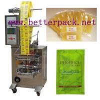 Wholesale small sachet honey shampoo liquid packing machine from china suppliers