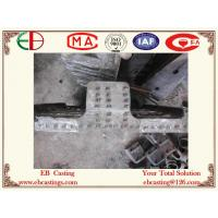 Wholesale Grate Liners at Discharge End for SAG Mills EB17014 from china suppliers
