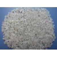 Buy cheap Virgin Recycled HDPE/LDPE/LLDPE granules PE100 PE80 price/Virgin & recycled LDPE white granules/LDPE resin from wholesalers
