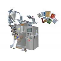 Wholesale Seasoning Powder / Granule Small Pouch Packing Machine 20-80 Bags/Min from china suppliers