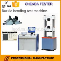 Quality WAW-600D Hydraulic Universal Testing Machine +Universal Tensile Testing Machine+ Tensile Strength Testing Machine for sale