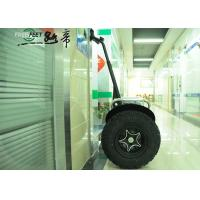 Wholesale Off Road Electric Personal Transporter Scooter Two Wheel Electric Vehicle Self Balanced from china suppliers