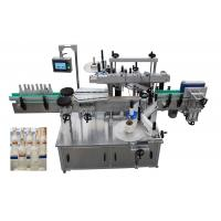 Wholesale 3PH Automatic Labeling Machine , 6000BPH Round Bottle Labeling Equipment from china suppliers