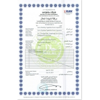 Laiwu Manhing Vegetables Fruits Corporation Certifications