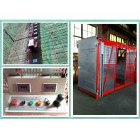 Wholesale Twin Cage Man Material Lift Construction Elevator Temporary With 2000kg Capacity from china suppliers