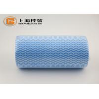 40-60gsm Blue Non Woven Wipes 50pcs Per Roll For Kitchen / Floor