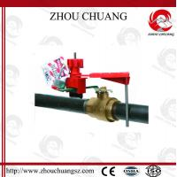 Wholesale Factory Directly Sales Universal Valve Lockout  for Buttetrfly Valve from china suppliers