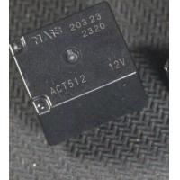 Wholesale Brand new ACT512 20A 12V audi J518 A6L electric relay switch from china suppliers