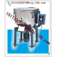 Wholesale Vertical Small Color Mixer/150kg High Capacity Vertical Plastic Color Mixer from china suppliers