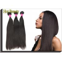 Wholesale 100% Real 6A Silky Straight Brazilian Remy Human Hair 10 Inch - 30 Inch from china suppliers