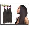 Buy cheap Hot beautyVirgin Human Hair Bundles Milk Straight from wholesalers