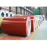 Buy cheap Color coated coil  / Pre-painted Steel Sheets in CGCC with Protective Film from wholesalers