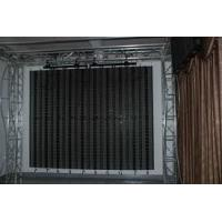Wholesale OEM 1R1G1B SMD 3 in 1 Outdoor Strip Led Advertising Curtain Displays from china suppliers