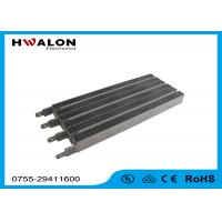 Wholesale 49 * 44.5 * 15mm 3.3m / S 400w PTC Electrical Air Heater For Vehicle Air Conditioner from china suppliers
