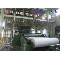 Quality SMS Polypropylene Non Woven Fabric Making Machine For Patient Suit CE / ISO9001 for sale