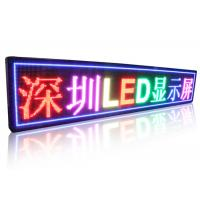 Wholesale Electric Projection Multi Color LED Display Boards M10 Brightness ≥ 3000 nits from china suppliers